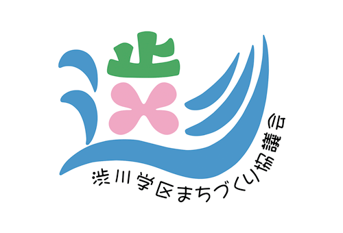 自治体 ロゴデザイン